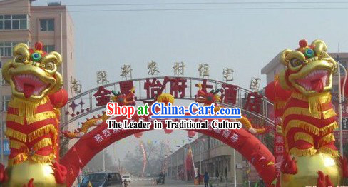 Traditional Large Inflatable Lion Arch
