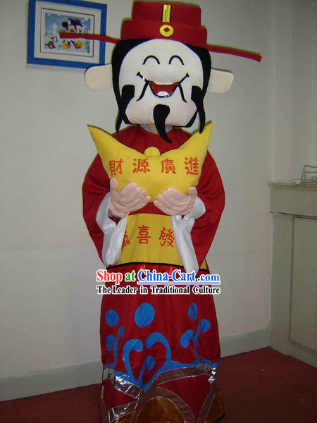 Chinese Cai Shen Cartoon Costumes Complete Set