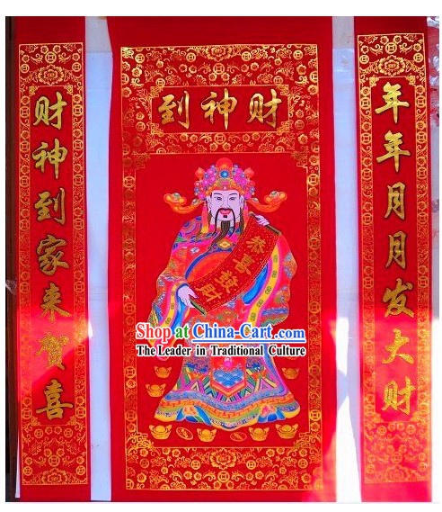 Chinese Spring Festival Lucky Cai Shen Duilian Complete Set