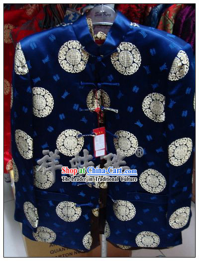 Traditional Chinese Famous Time-honored Rui Fu Xiang Tang Suit for Men