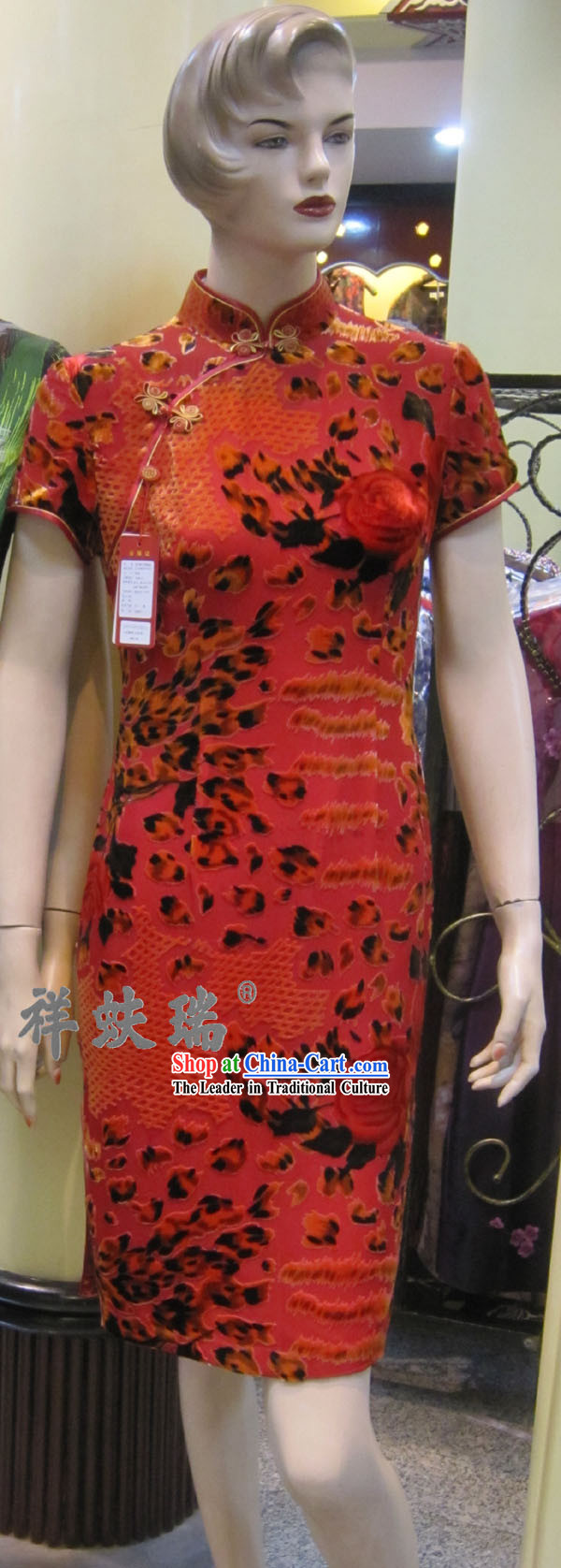 Beijing Rui Fu Xiang Silk Red Qipao for Women