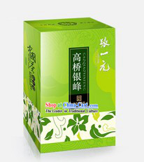 Chinese Zhang Yiyuan Gao Qiao Yin Feng Tea in Gift Package