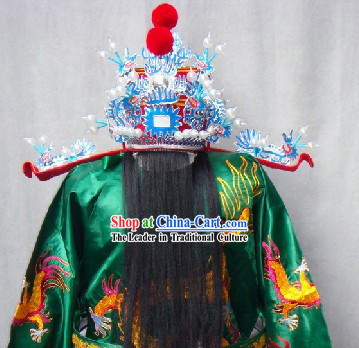 Chinese Cai Shen Costume and Hat Complete Set