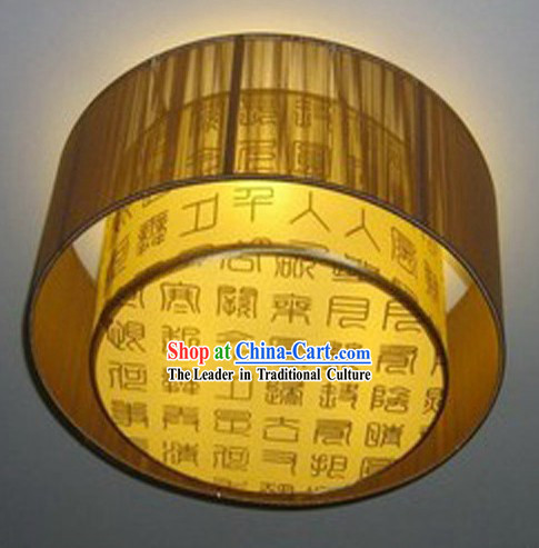Traditional Chinese Parchment Ceiling Lantern