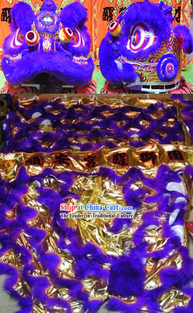 Top Performance and Competition Long Wool Lion Dance Costume Complete Set