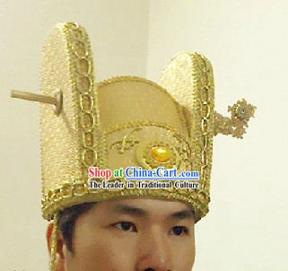 Chinese Classical Palace Royal Emperor Hat for Men