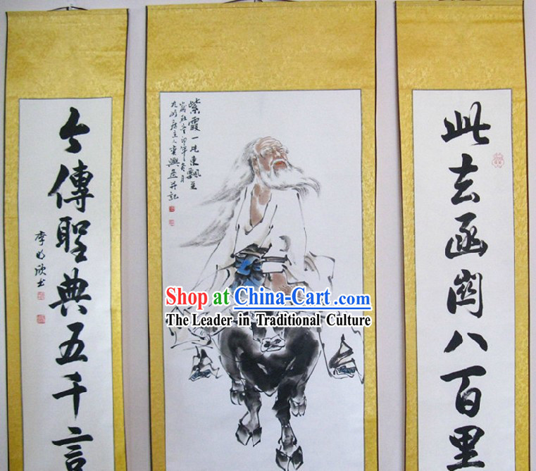 Traditional Chinese Painting Lao Tzu and Cow by He Yixing
