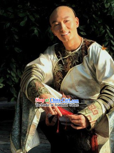 Zhen Huan Zhuan Drama Qing Dynasty Prince Outfit for Men