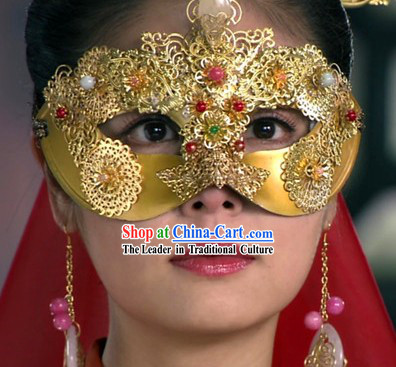 Ancient Chinese Imperial Palace Royal Empress Mask Complete Set