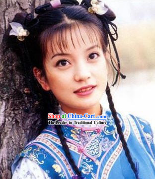Ancient Traditional Long Chinese Zhao Wei Xiao Yan Zi Wig