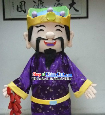 Traditional Chinese Cai Shen Ye Mascot Costumes for Men