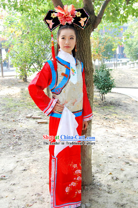 Huang Zhu Princess Vicki Zhao Wei Qing Dynasty Imperial Palace Costumes and Hat for Women