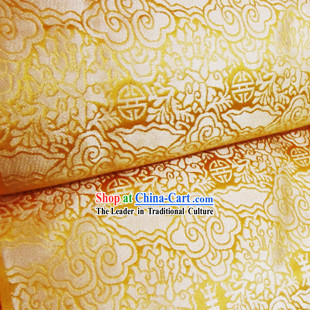 Yellow Auspicious Cloud Tibetan Clothing Table Cloth Robe Dresses Fabric