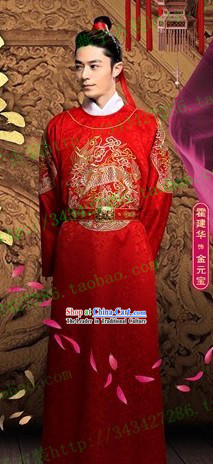 Traditional Chinese Bridegroom Wedding Suit Robe Clothing