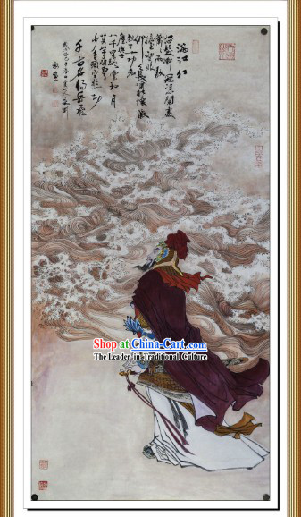 Chinese Traditional Painting by Painter Su Yongguang - Yue Fei