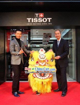 Supreme Yellow Grand Opening Lion Dance Costumes Full Set