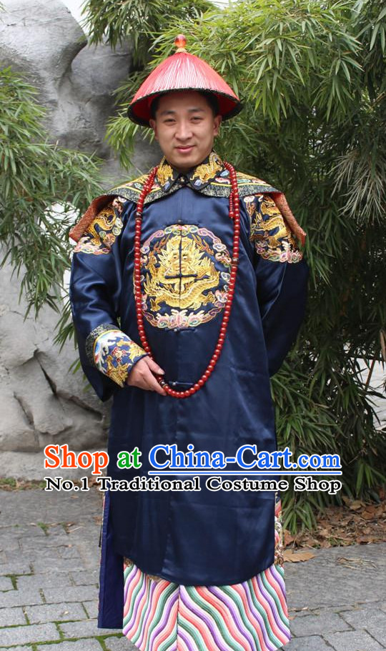 Chinese Ancient Royal Official Costumes and Hat Complete Set for Men