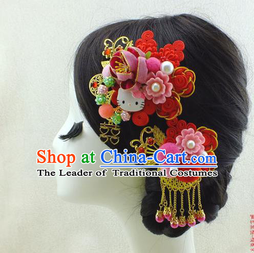 Chinese Ancient Style Hair Jewelry Accessories, Hairpins, Tang Dynasty Headwear, Headdress, Imperial Empress, Princess Hair Fascinators for Women