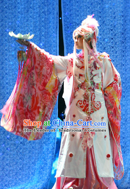 Chinese Imperial Clothing Dresses National Costume Traditional Chinese Clothing Attire