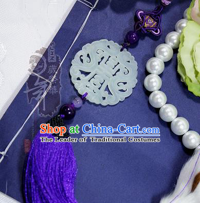 Chinese Ancient Cosplay Jewelry Accessories Waist Decorations, Chinese Traditional Royal Prince Jade Pendant, Ancient Chinese Cosplay Swordsman Knight Wearing Jade for Men