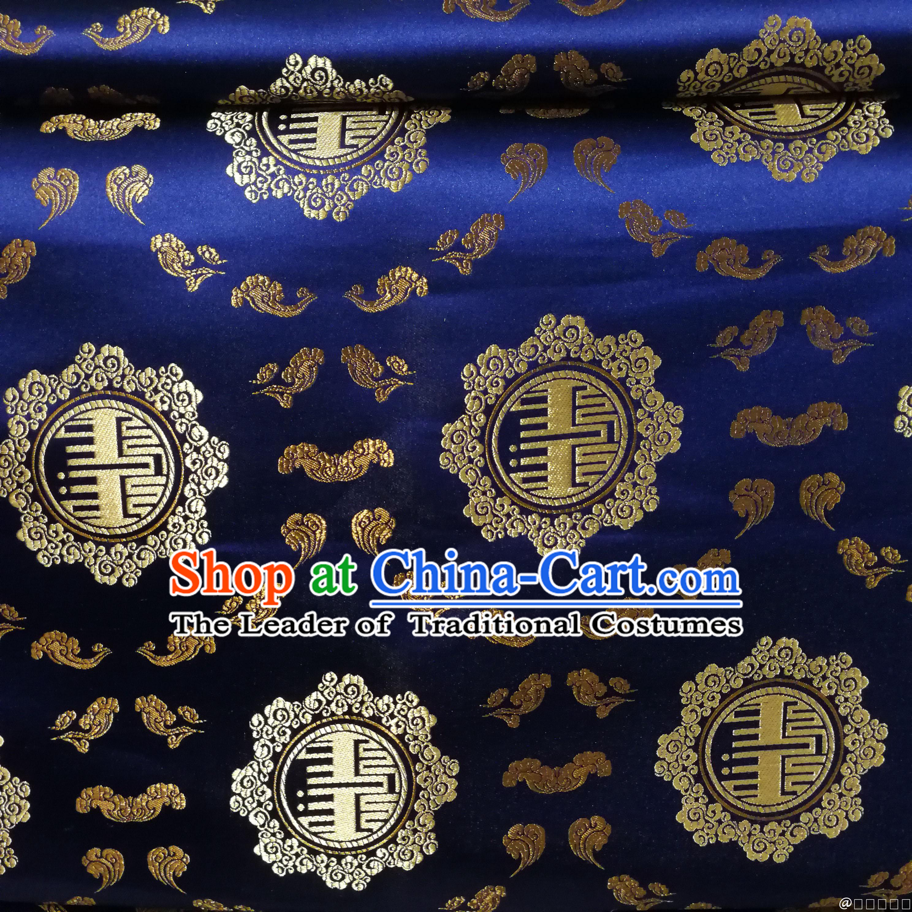 Royal Blue Color Chinese Royal Palace Style Traditional Pattern Auspicious Cloud Design Brocade Fabric Silk Fabric Chinese Fabric Asian Material