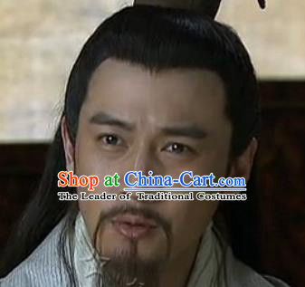 Chinese Ancient Han Dynasty Old Men General Wig, Traditional Chinese Beijing Opera Zhugeliang Wig Sheath for Men