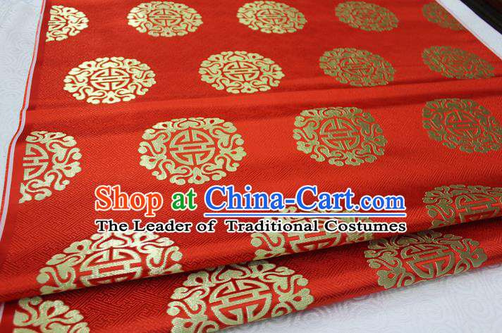 Chinese Traditional Ancient Costume Palace Pattern Cheongsam Mongolian Robe Red Brocade Tang Suit Satin Fabric Hanfu Material