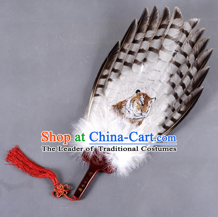 Traditional Chinese Crafts Folding Fan China Eagle Feather Large Fan Oriental Tiger Fan Zhuge Liang Fans