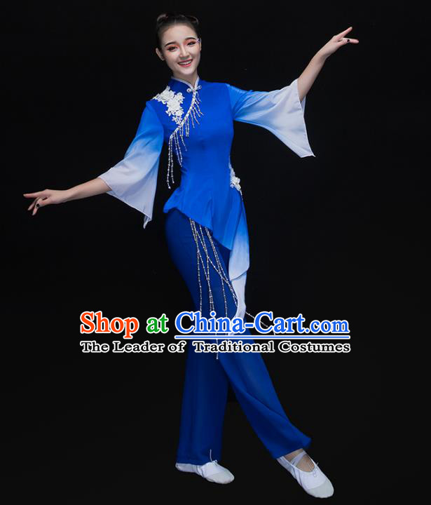 Traditional Chinese Classical Dance Umbrella Dance Blue Costume, China Folk Dance Yangko Yellow Clothing for Women