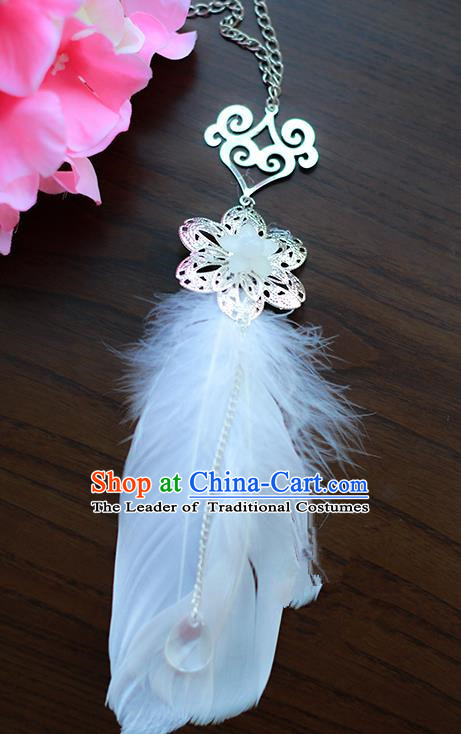Traditional Chinese Handmade Ancient Hanfu Waist Jewelry Jade Wearing Palace Feather Pendant Sword Tassel for Women