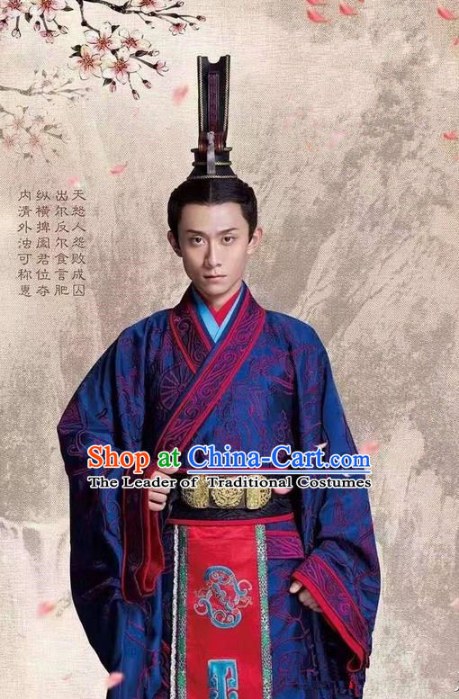 Traditional Ancient Chinese Chunqiu Period Dynasty Minister Costume and Headpiece Complete Set, Chinese Chong Er Preach Emperor Embroidered Robe Clothing for Men