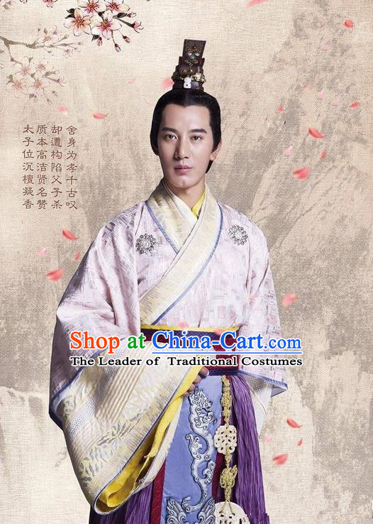 Traditional Ancient Chinese Prince Costume and Headpiece Complete Set, Chinese Chong Er Preach Chunqiu Period Imperial Kinsmen Embroidered Robe Clothing