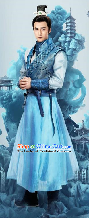 Traditional Ancient Chinese Imperial Prince Costume and Headpiece Complete Set, Chinese Ming Dynasty Swordsman Clothing