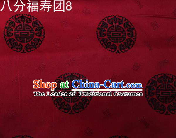 Asian Chinese Traditional Handmade Printing Round Happiness and Longevity Satin Dark Red Silk Fabric, Top Grade Nanjing Brocade Tang Suit Hanfu Fabric Mattress Cover Cloth Material