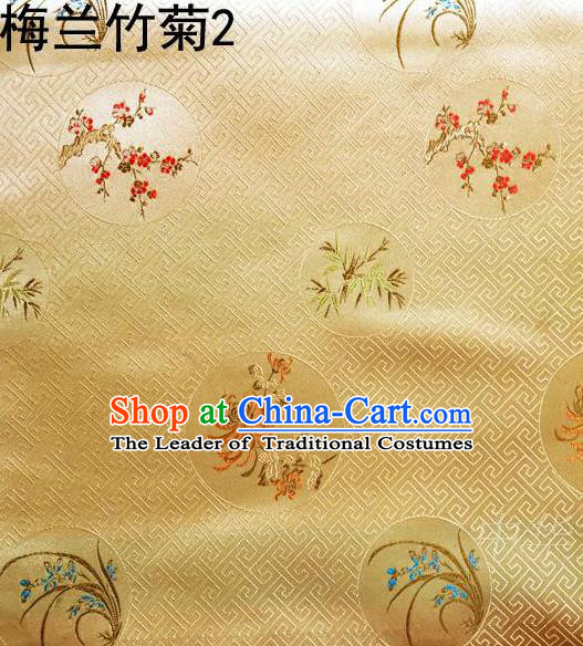 Traditional Asian Chinese Handmade Printing Plum Blossoms Orchid Bamboo and Chrysanthemum Satin Tang Suit Golden Fabric, Nanjing Brocade Ancient Costume Hanfu Cheongsam Cloth Material