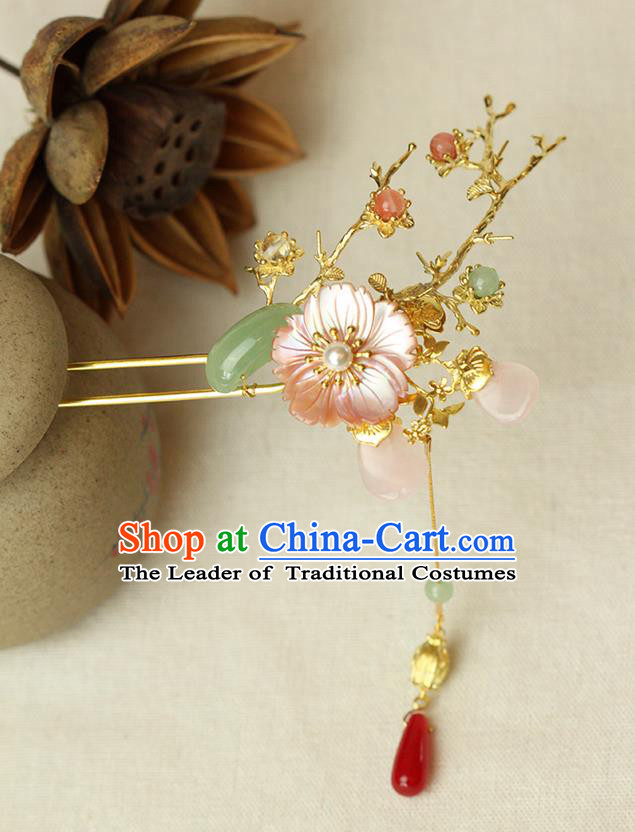 Chinese Ancient Style Hair Jewelry Accessories Wedding Barrettes Tassel Pink Shell Hairpins, Hanfu Xiuhe Suits Step Shake Bride Handmade Hairpins for Women