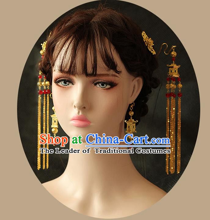 Chinese Ancient Style Hair Jewelry Accessories Wedding Tassel Hairpins, Hanfu Xiuhe Suits Step Shake Bride Handmade Hair Fascinators for Women