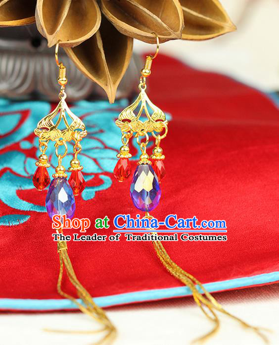 Chinese Ancient Style Hair Jewelry Accessories Wedding Blue Bead Earrings, Hanfu Xiuhe Suits Bride Handmade Eardrop for Women