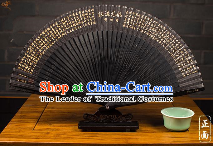 Traditional Chinese Handmade Crafts Printing Calligraphy Folding Fan, China Classical Silk Sensu Black Fan Hanfu Fans for Women