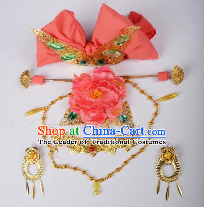 Traditional Handmade Chinese Ancient Classical Hair Accessories Princess Wedding Headwear, China Princess Hairpins Complete Set for Women