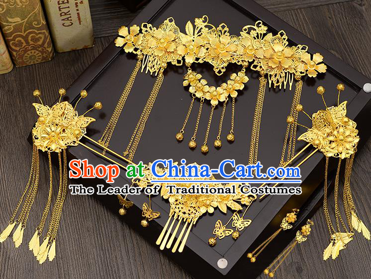 Traditional Handmade Chinese Ancient Classical Hair Accessories Xiuhe Suit Golden Butterfly Tassel Step Shake Hairpin Complete Set, Hair Sticks Hair Jewellery Hair Fascinators for Women