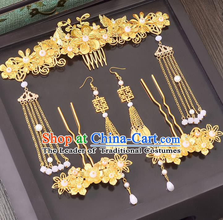 Traditional Handmade Chinese Ancient Wedding Hair Accessories Xiuhe Suit Ancient Costume Golden Flowers Phoenix Hairpins Complete Set, Bride Step Shake Hanfu Hair Sticks Hair Fascinators for Women