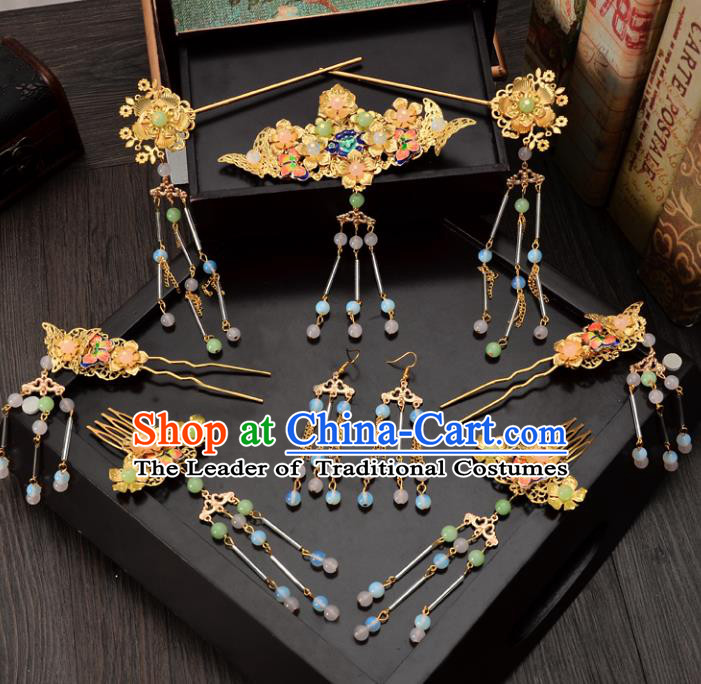 Traditional Handmade Chinese Ancient Wedding Hair Accessories Xiuhe Suit Beads Hairpins Complete Set, Bride Tassel Step Shake Hanfu Hair Sticks Hair Comb for Women