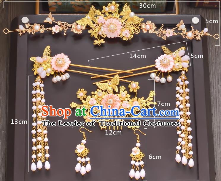 Traditional Handmade Chinese Ancient Wedding Hair Accessories Xiuhe Suit Love of Butterfly Phoenix Coronet Complete Set, Bride Palace Lady Step Shake Hanfu Hairpins for Women