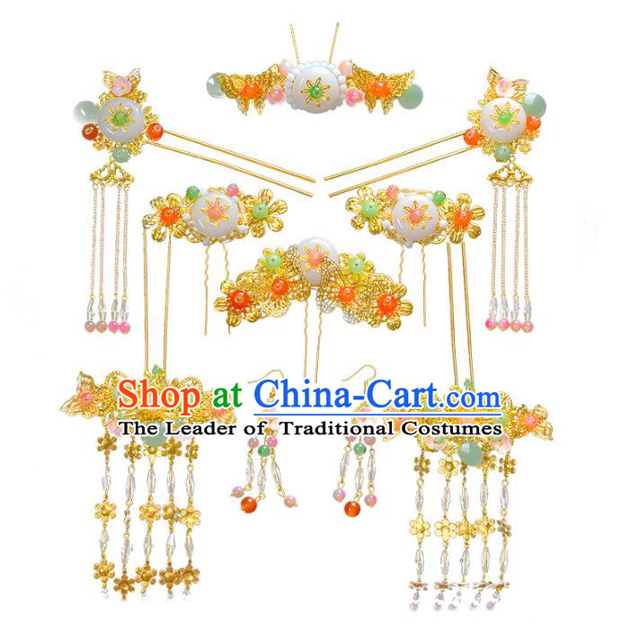 Traditional Handmade Chinese Wedding Xiuhe Suit Bride Hair Accessories Jade Hair Comb Complete Set, Step Shake Hanfu Hairpins for Women