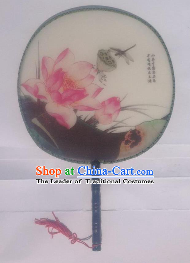 Traditional Chinese Crafts Ancient Palace Lady Dance Round Silk Fan, China Hand Painting Dragonfly Lotus Imperial Concubine Hanfu Circular Fan for Women
