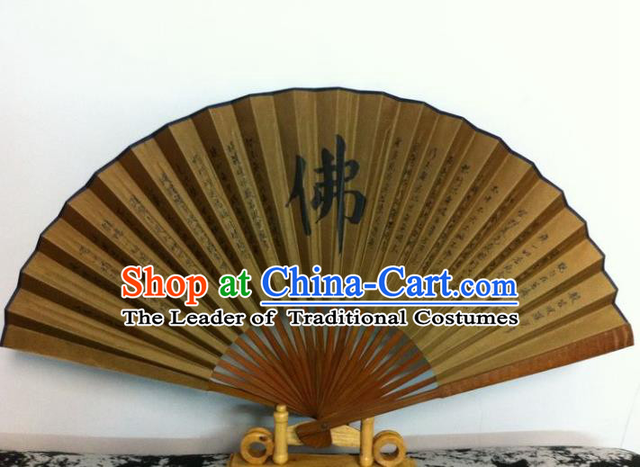 Traditional Chinese Crafts Peking Opera Folding Fan China Sensu Handmade Chinese Calligraphy Silk Fan for Men
