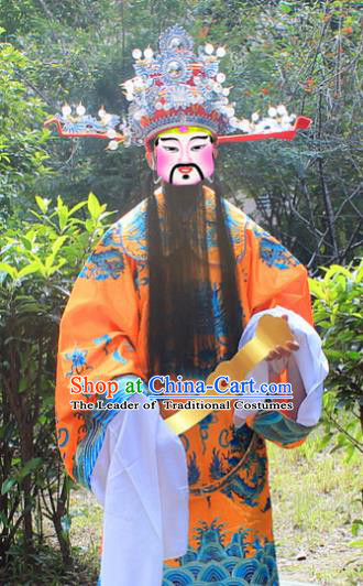 Traditional China Beijing Opera Top Grade Costume God of Wealth Yellow Embroidered Robe and Headwear Complete Set, Ancient Chinese Peking Opera Gwanbok Clothing