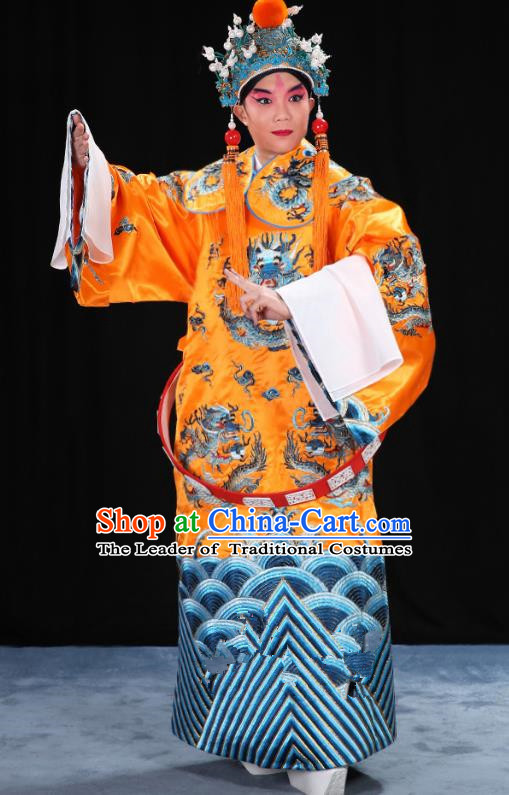 Top Grade Professional Beijing Opera Emperor Costume Yellow Embroidered Robe and Shoes, Traditional Ancient Chinese Peking Opera Royal Highness Gwanbok Clothing