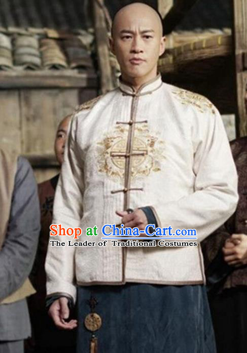 Traditional Chinese Ancient Qing Dynasty Embroidered Costume Businessman White Mandarin Jacket, Republic of China Nobility Childe Embroidery Clothing